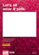 Blank fundraising poster - sequin background